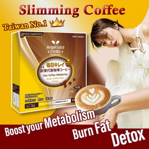 Angel LaLa Slimming Coffee for Weight Loss – 1 Box of 15 Sachets - Burn Fat, Block Carb, Block Fat, Lose Weight, Flatten Tummy - 18 Botanical Weight Loss Ingredients - Garcinia Cambogia, Green Tea Extract, L-Carnitine & African Mango