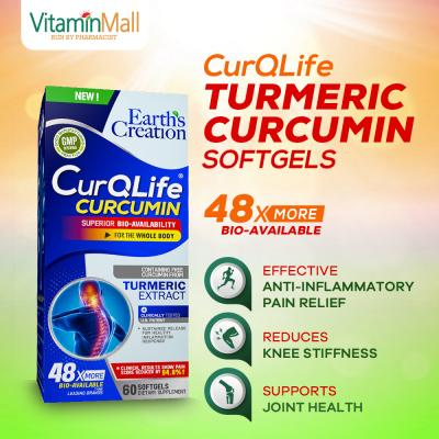 Earth's Creation CurQlife Turmeric Curcumin - 60 Softgels - Patented, Potency and Absorption in a Softgel - 40 Times More Bioavailable Than Regular Turmeric Capsule - Anti Inflammatory Joint Pain Relief & Joint Health Support