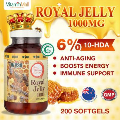 NZ Wyse Halal Royal Jelly 1000mg - 200 Softgels - 6% 10-HDA Royal Jelly Supplement - Supports Skin Health, Vitality - Boost Immune Health